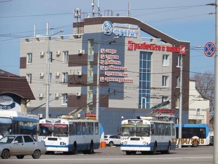 магазин рыболовных товаров белгород