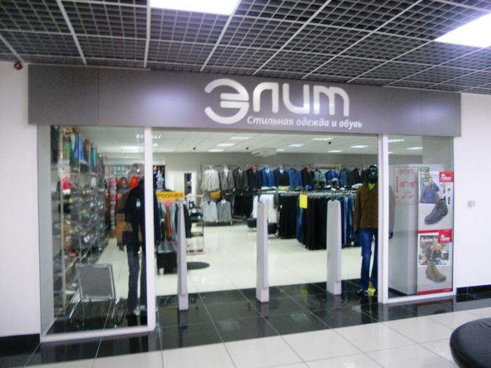Недорогой интернет магазин женской одежды с доставкой по россии почтой