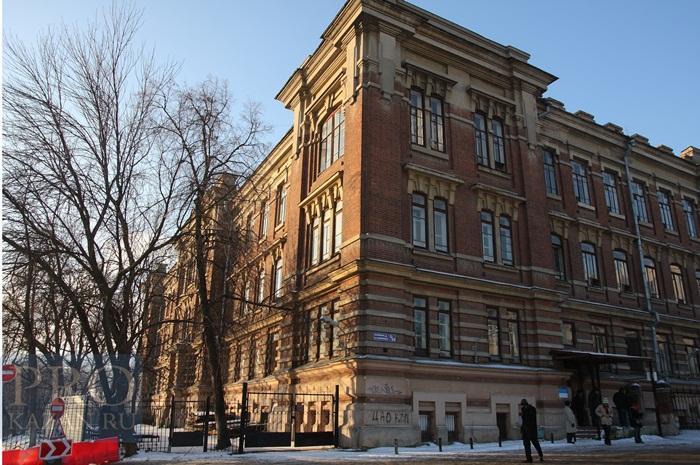 Уз 1-я центральная районная поликлиника центрального района г минска