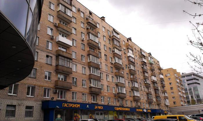 Большая грузинская ул