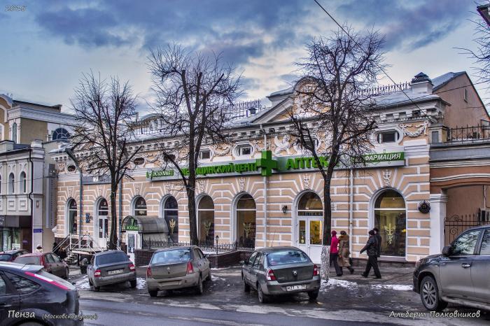 Городская больница 9 в санкт-петербурге