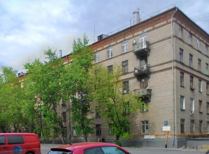 Октмо по адресу россия город москва