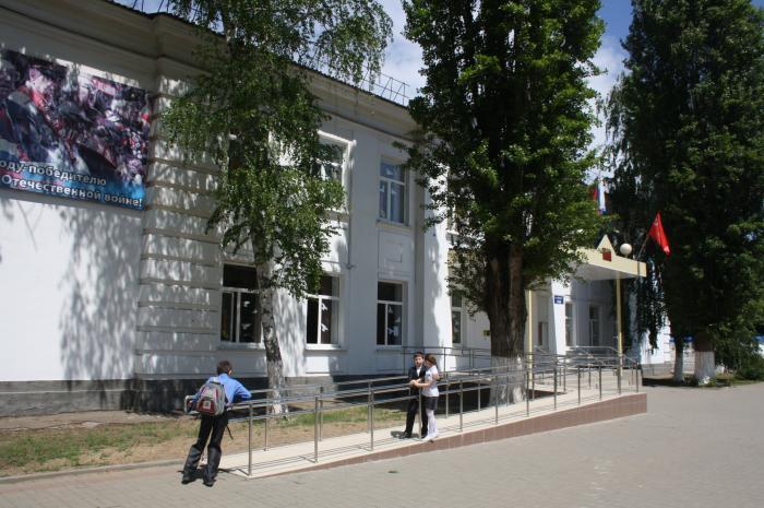 ОАО  Тарасовская сельхозтехника