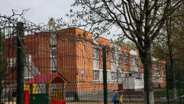 Детский сад 50 псков - ae4