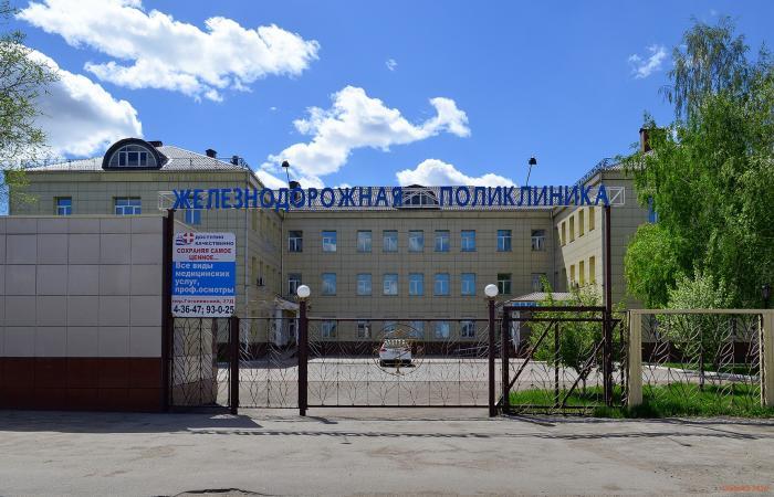 Медицинский центр фмба россии северск