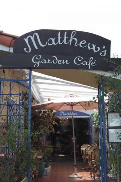 마태 복음의 정원 카페 - 로스앤젤레스
