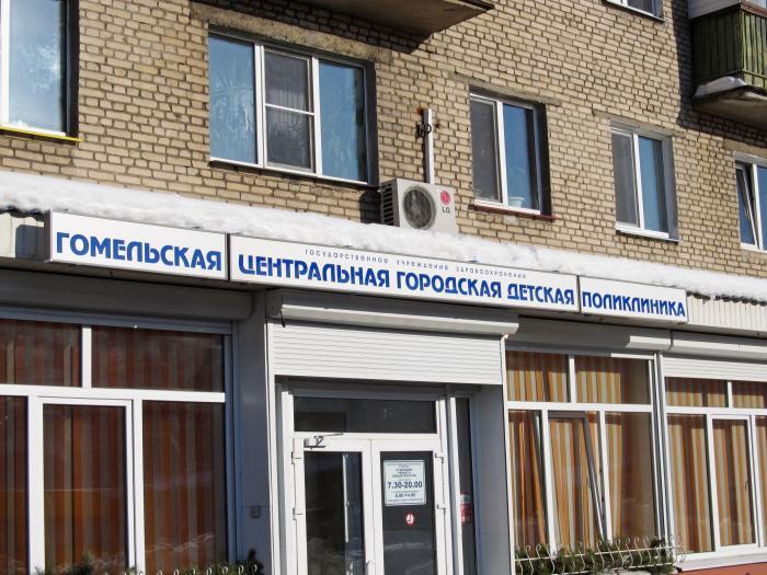 Поликлиника невского района седова 95