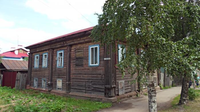 Детская поликлиника 2 автозаводский район нижний новгород расписание врачей