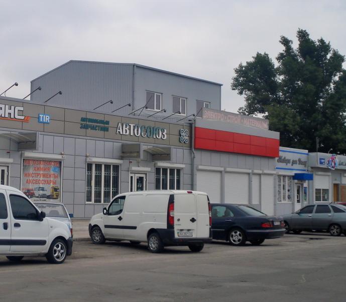 Магазины Новой Каховки
