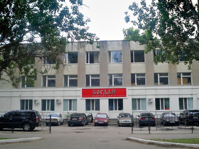 медицинский центр диетологии архангельск