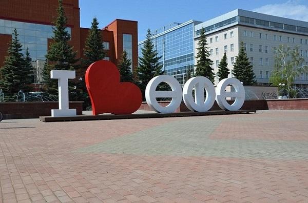 Арт объекты в уфе фото цены на памятники ульяновск csnk ru