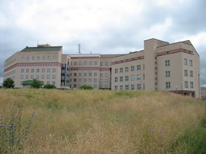 Городская больница города ульяновска