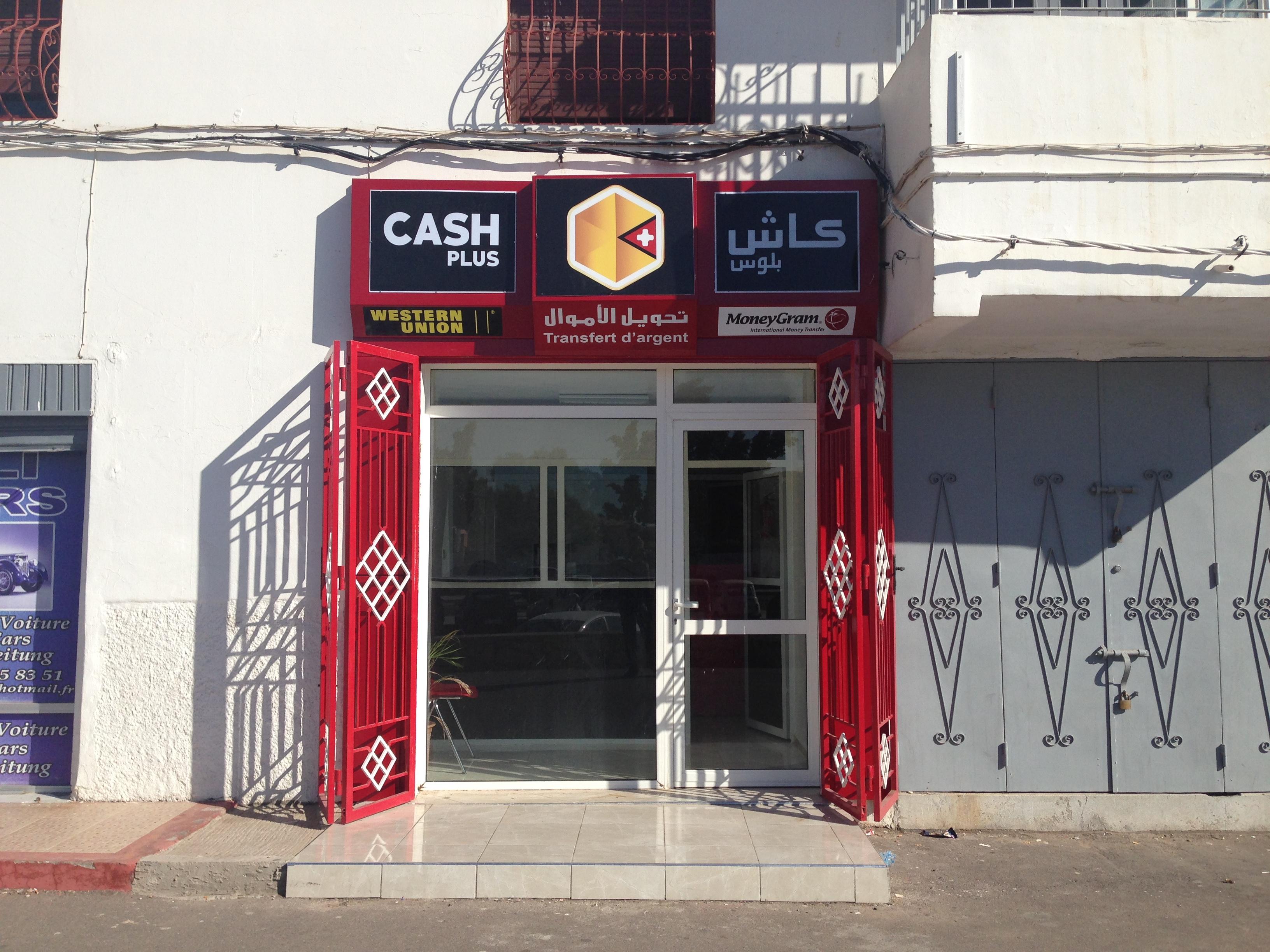 Cash plus agadir agence ihchach agadir ⴰⴳⴰⴷⵉⵔ