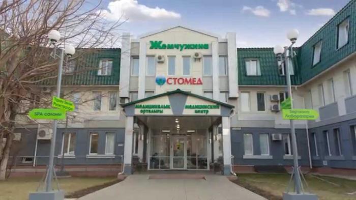 К какой системе здравоохранения относится областная больница