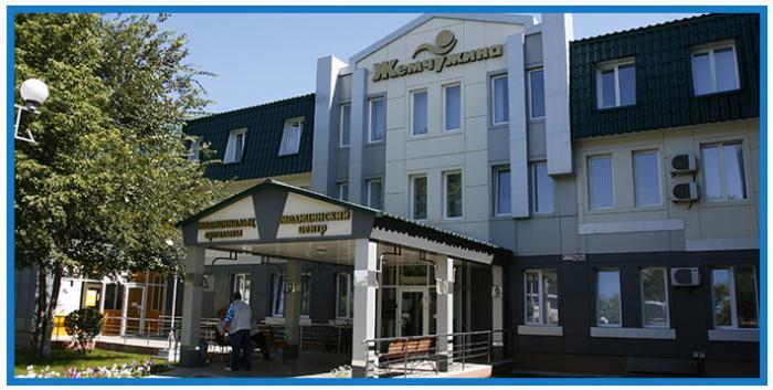 Медицинские центры центрального района волгограда