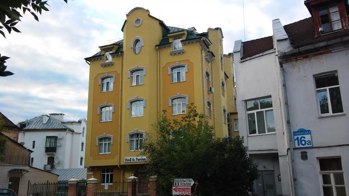 Ambasciata d'Italia - Mosca