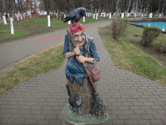 Скульптура баба яга
