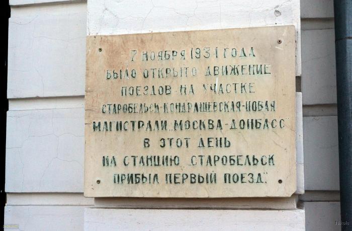 Luhansk Oblast  Wikipedia