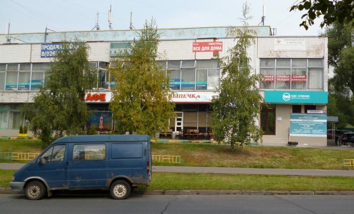 Круглосуточная ветеринарная клиника перми