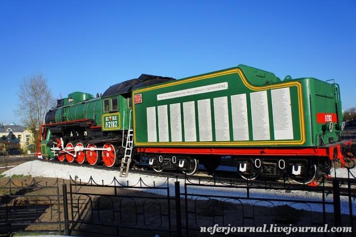 Steam Locomotive L-2182