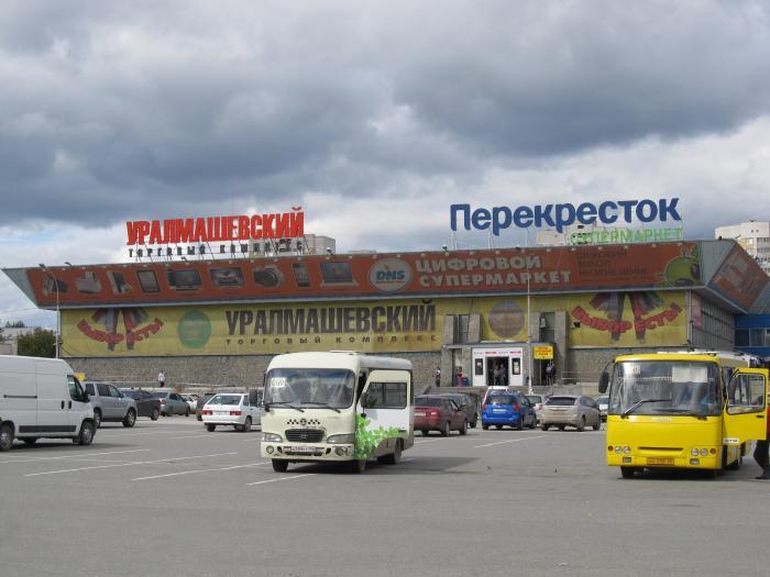 термобелья Craft уралмашевский рынок показать на карте термобелье