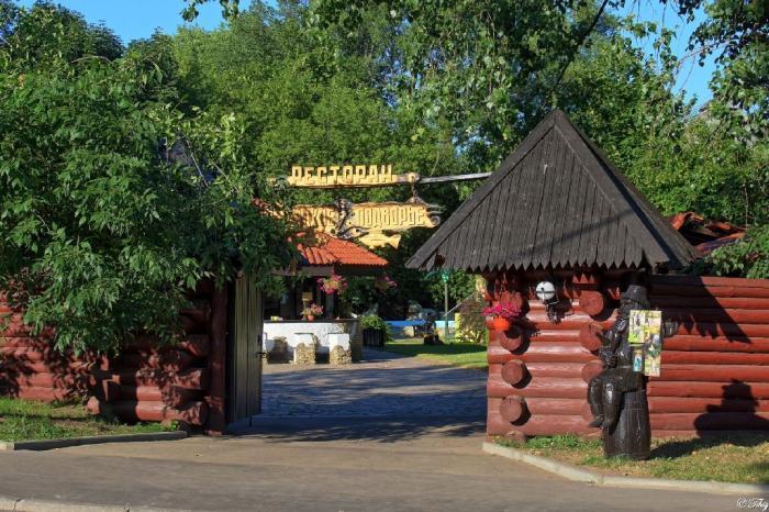 ресторан рыбацкая деревня фото