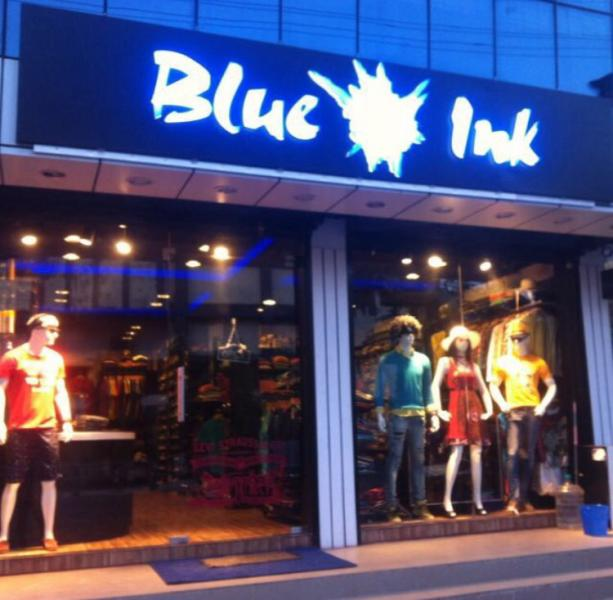 Blair clothing store
