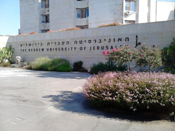 Hebrew Universität Jerusalem Bloomfield Library For The Humanites