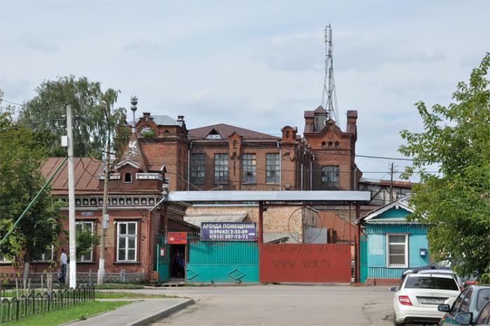 Moscoworg московский городской портал