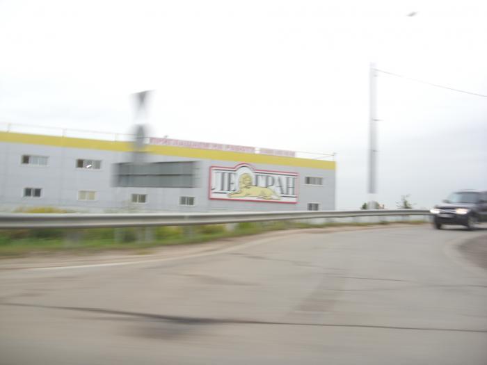 климовск производство дверей железных
