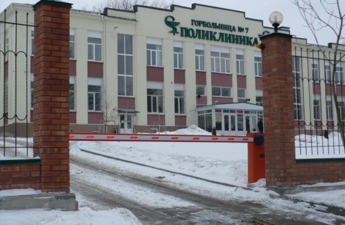 Рязанская психиатрическая больница телефон