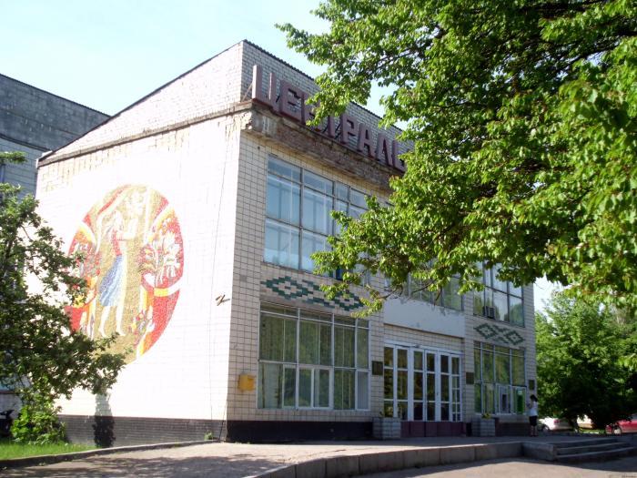Медицинский центр пос чкаловский