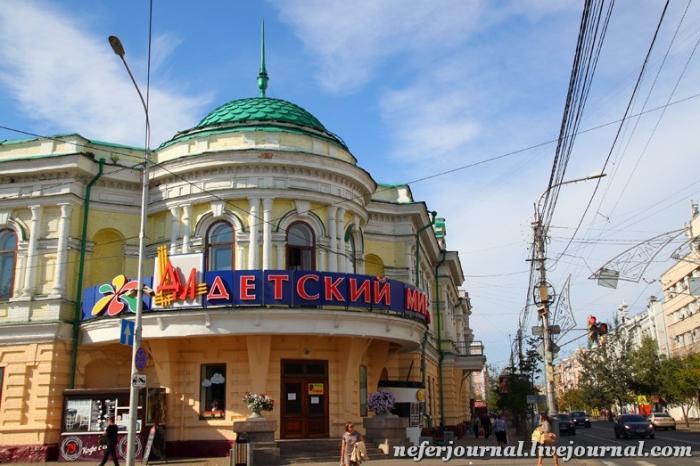 Магазин «Детский МИР» - Красноярск - photo#46