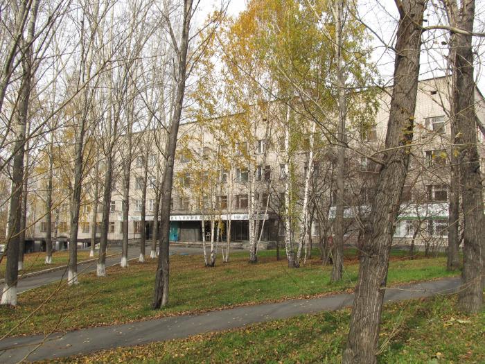 Городская больница мозырь приемный покой телефон