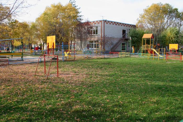 Детский сад 149 фото
