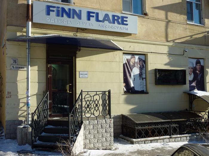 d7e6e11b43f Магазин одежды и аксессуаров FiNN FLARE - Хабаровск