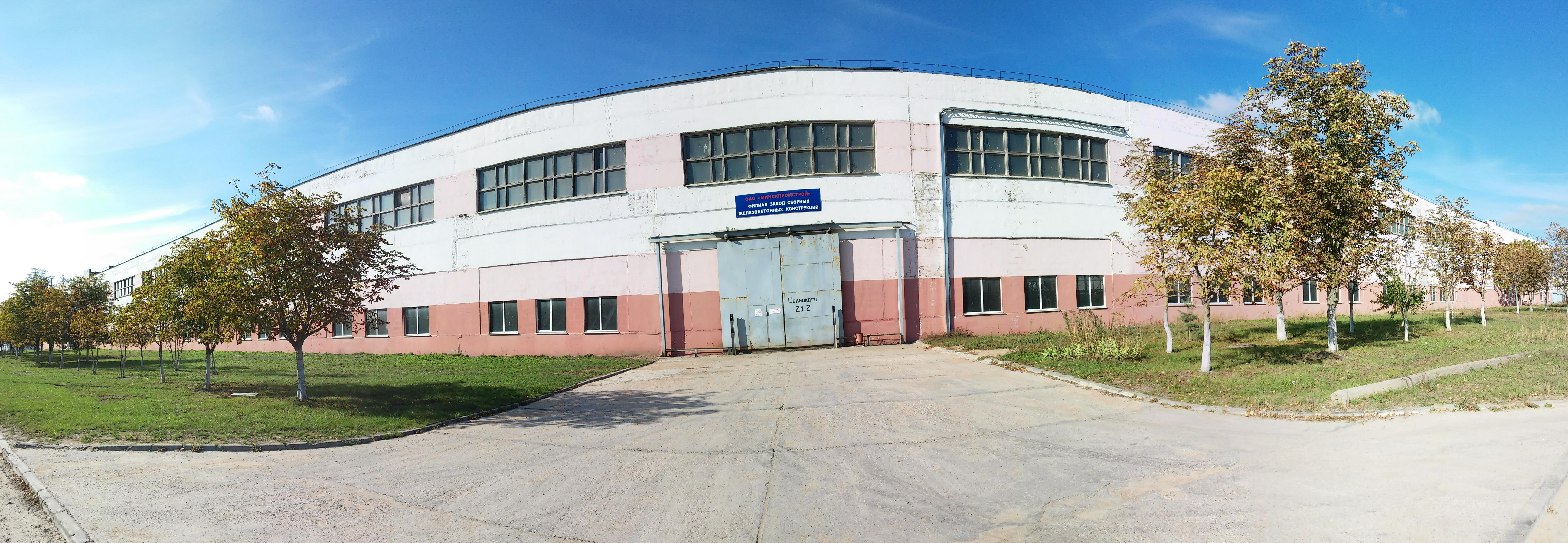 Завод железобетонных селицкого финские жби