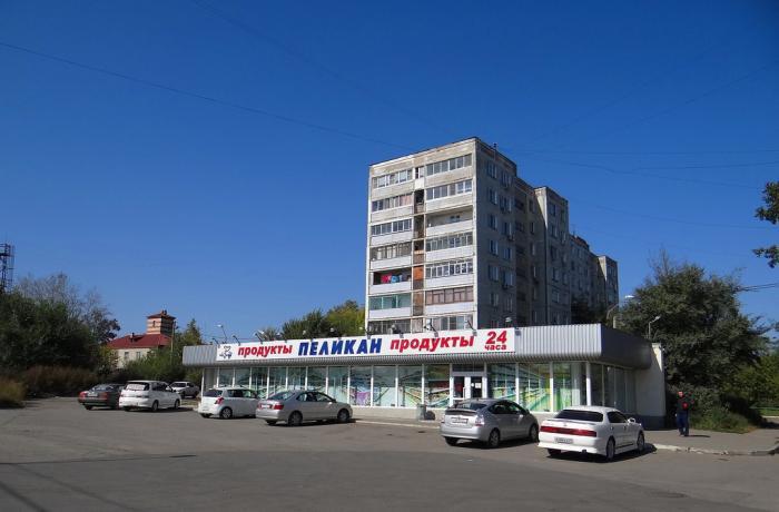 случае шёлком сеть магазинов пеликан хабаровск вакансии еще несколько сочинений
