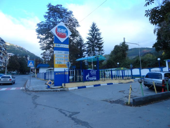 Бензиностанция БВГ Груп