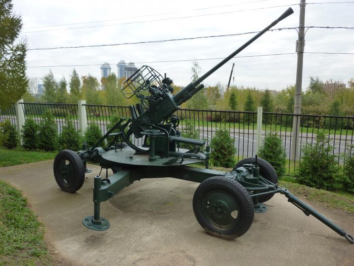37-мм автоматическая зенитная пушка 61-к образца 1939 года - фото 4