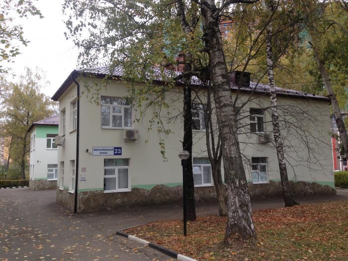 33 больница города москвы: