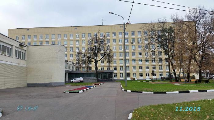 Луховицкая районная больница