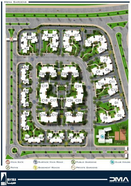 Mena gardens new cairo for Compound garden designs
