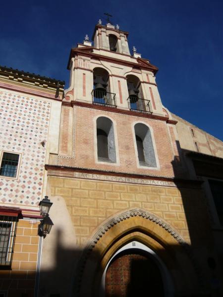 The Church of Santa Maria la Blanca - Seville