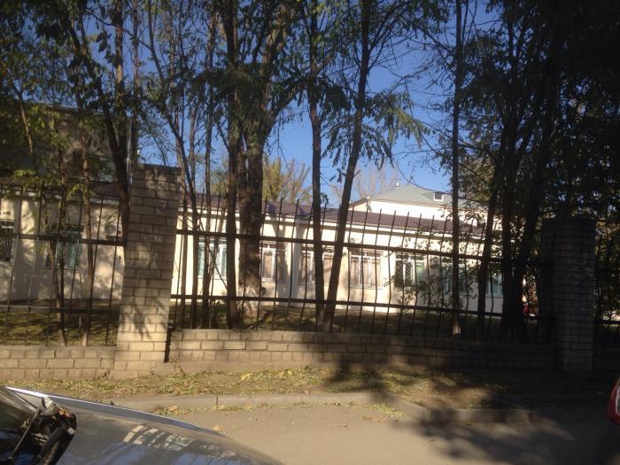 Областная клиническая больница отделения ярославль
