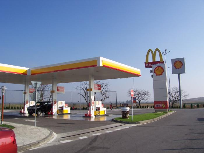 mcdonalds shell fuel for 1 year