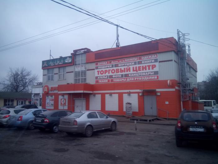 Где купить в СанктПетербурге фиточаи фитосборы
