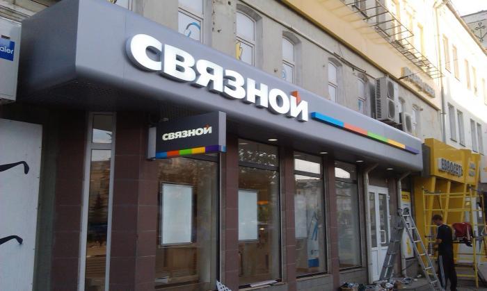 касается магазин связной круглосуточный киров Санкт-Петербург Ленинградская