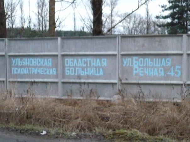 Работа врача узи в россии