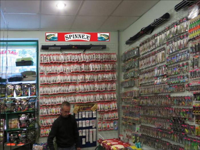 магазин для рыбалки на щелковском шоссе